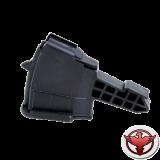 Магазин ProMag 5 патронов для СКС