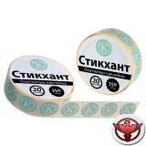 """Стикхант Шайба К """"Картечь"""" (20 калибр)"""