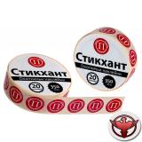 "Стикхант Шайба П ""Пуля"" (20 калибр)"