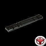 Remington 7400 Планка Weaver