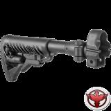 Телескопический складной приклад для MP5 (полимерное соединение)