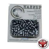 Пульки для пневмат 0,29 гр., кал.4,5 мм