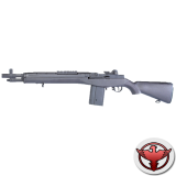 Модель автомата M14 SPECIAL OPERATION