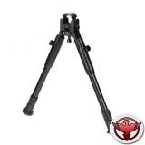 Сошки Leapers UTG для установки на ствол оружия, регулируемые, усиленные, высота от 22 до 26 см