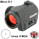 Коллиматорный прицел Aimpoint Micro S-1 на гладк.ружья (6 MOA, 12ур.яркости, 1клик=13мм/100м, 63х43х41мм, черн.