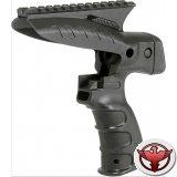 Полимерный приклад для Mossberg 500 с интегрированной пистолетной рукояткой и планка пикатинни