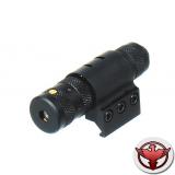 Лазерный целеуказатель LEAPERS UTG Deluxe Tactical кронштейн на Weaver/Picatinny + выносная кнопка