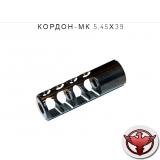 "Пламегаситель  ""КОРДОН-МК 5.45"""