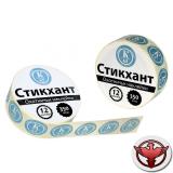 """Стикхант Шайба К 6.5 """"Картечь6.5"""""""