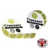 """Стикхант Шайба К 7.5 """"Картечь7.5"""""""