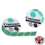 """Стикхант Шайба К 8.0 """"Картечь8.0"""""""