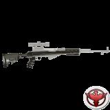 Ложе для карабина СКС  - SKS Strikeforce Adjustable, Non-Side Folding Stock