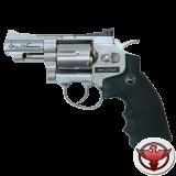 Dan Wesson револьвер 2,5', хромированный