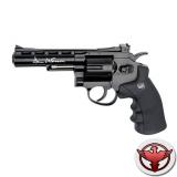 """Dan Wesson револьвер 4"""" пневматический кал. 4,5 мм, чёрный"""