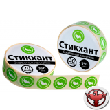 "Стикхант Шайба ""Тетерев"" (20 калибр)"