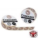 "Стикхант Шайба ""Тетерев"""