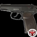 пистолет пневматический PM (МАКАРОВ) 4.5mm CO2, 115 м/с
