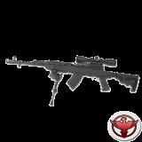 Ложе для карабина СКС TAPCO SKS Intrafuse Rifle System с планками Picatinny